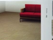 Carpet Tiles Thistle | Kreş-Anaokul